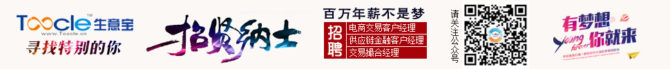 中国卫浴网招聘频道