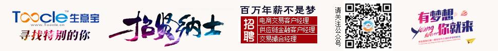 manbetx网页版手机登录网招聘频道
