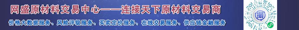 十博体育app