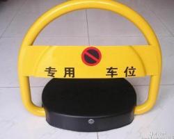 遥控车位锁